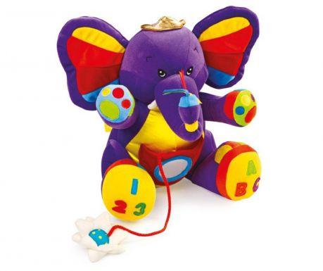 Jucarie de plus Lili Elephant