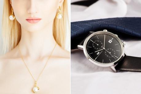 Часовници и бижута Aviano