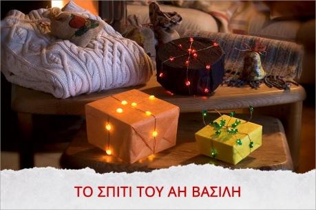 Φώτα Χριστουγέννων Konstsmide