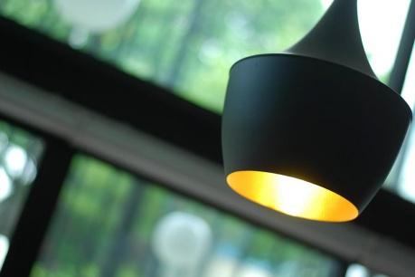 Industrijska svetila