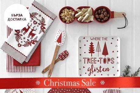 Christmas Sale: Кухня Ladelle