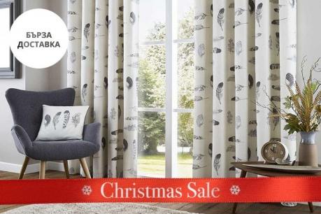 Christmas Sale: Пердета и завеси