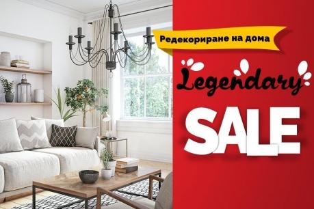 Legendary Sale: Редекориране на дома