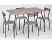 Комплект маса и 4 стола за екстериор Vega Grey